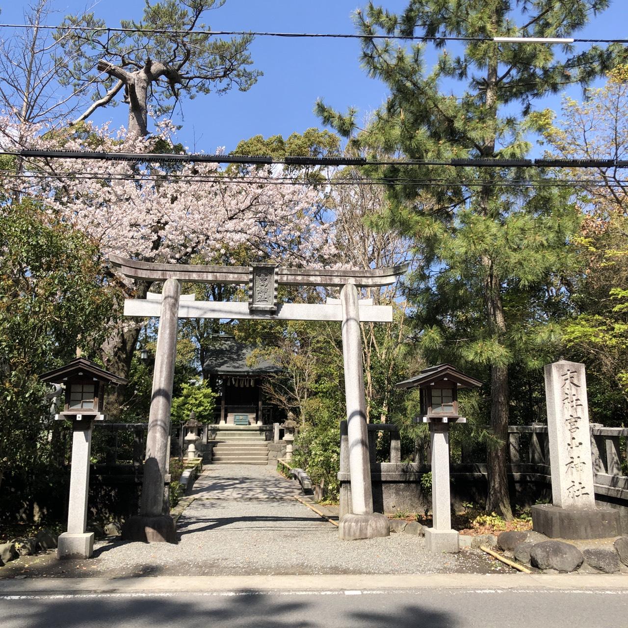 末社宮山神社