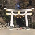 寳登山神社