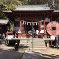聖神社(ひじりじんじゃ)
