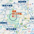 東京結界 新東京五社