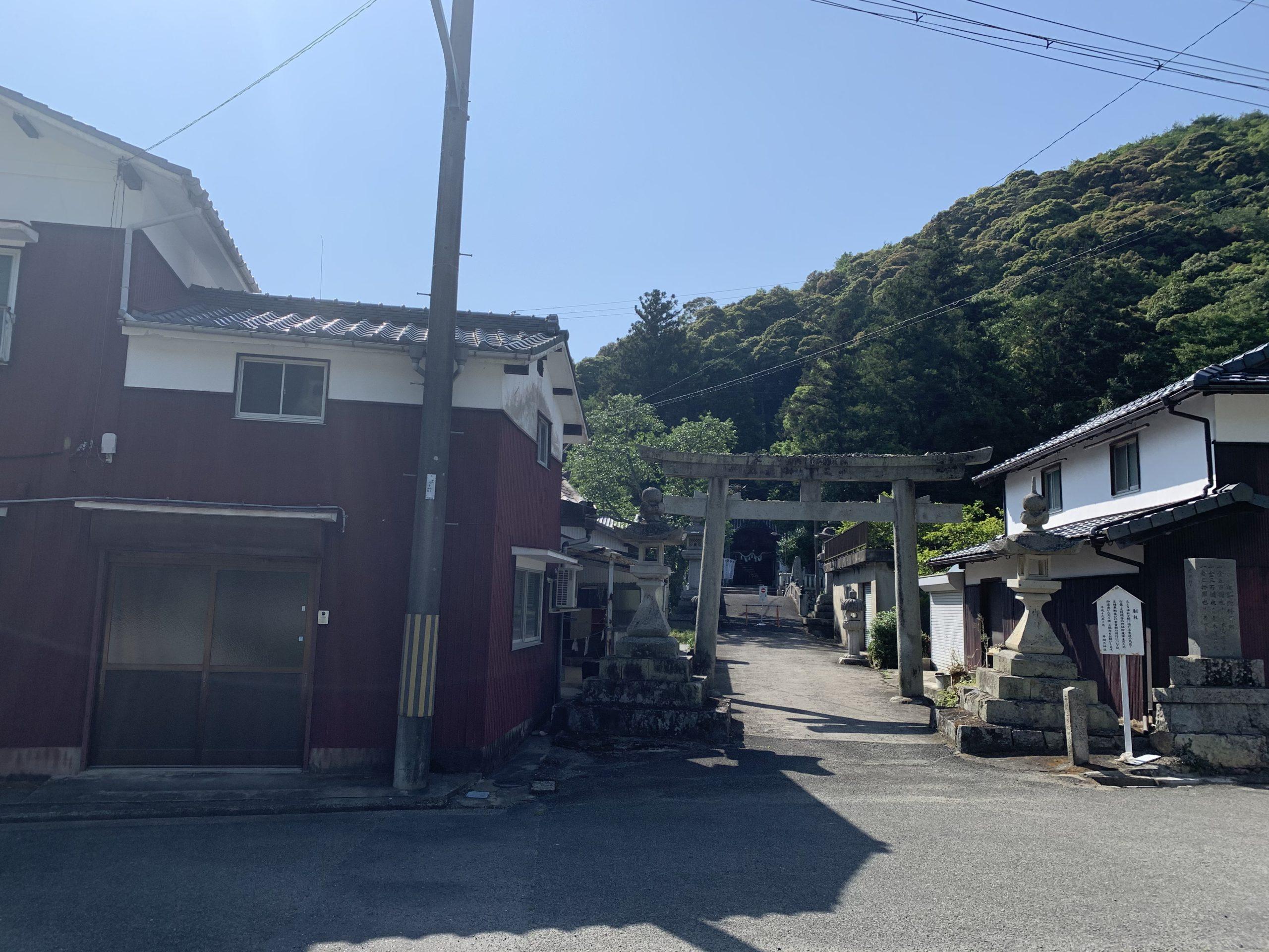 井関三神社
